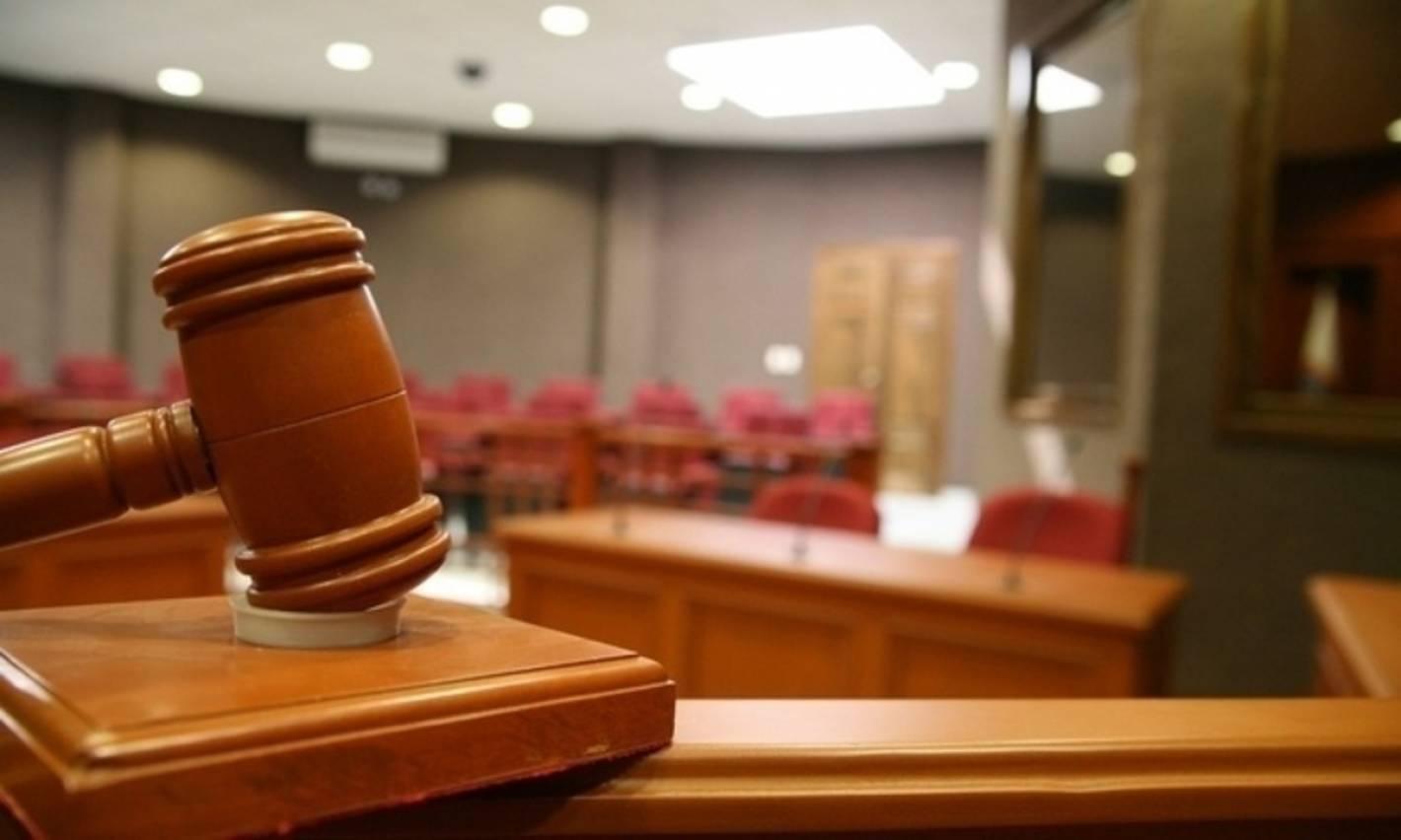 Resultado de imagen para Presentan proyecto de Corte Penal Latinoamericana